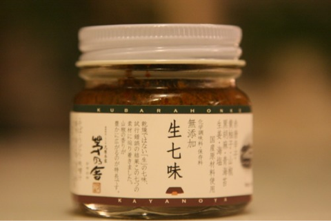 iphone/image-20111124200325.png