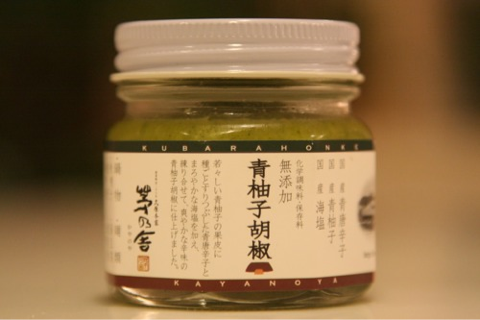 iphone/image-20111124200329.png