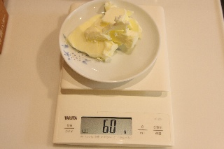 iphone/image-20120409211803.png