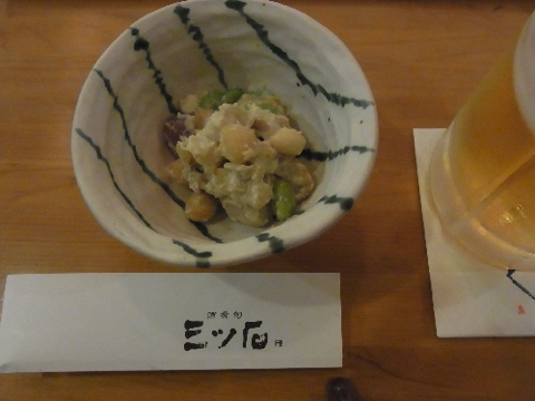 iphone/image-20120714233136.png